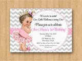 Vintage 1st Birthday Party Invitations Vintage Baby Girl Ballerina Princess 1st Birthday Invitation
