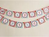 Vintage Happy Birthday Banner Printable Diy Printable Birthday Party Happy Birthday Banner