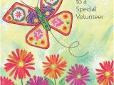 Volunteer Birthday Cards butterfly Volunteer Birthday Cards