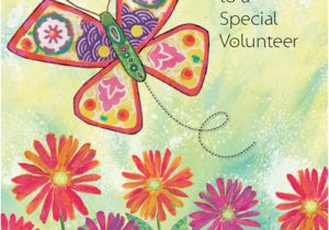 Volunteer Birthday Cards butterfly Volunteer Birthday Cards