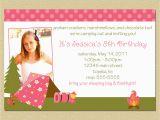 Walgreens 1st Birthday Invitations Walgreens Photo Birthday Invitations Invitation Librarry