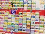 Walmart Birthday Gift Card Huge Cards Atletischsport