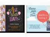 Walmart Photo Center Birthday Invitations How to Create Walmart Birthday Invitations Natalies