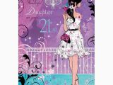 What to Buy for 21st Birthday Girl Wonderful Daughter 21st Birthday Card Karenza Paperie