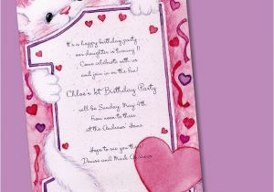 What To Put On A Birthday Invitation How To Fill Out A Birthday