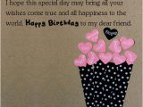 What to Say On A Birthday Card for A Friend Friends Birthday Card with Name