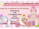 What to Say On A Birthday Invitation Card Birthday Cards Invitation Birthday Cards Invitation for