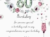What to Write In A 60th Birthday Card 60th Birthday Poems for Women Just B Cause