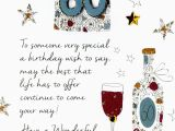 What to Write In A 60th Birthday Card Male 60th Birthday Greeting Card Cards Love Kates