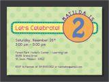 What to Write On Birthday Invitations 2nd Birthday Party Invitation Wording Dolanpedia