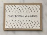 When You Re 64 Birthday Card when You Re 64 Birthday Card Inspirational Print Of the