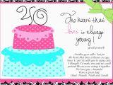 Where to Buy Birthday Invitation Cards Birthday Invitation Card Happy Birthday Invitation Cards