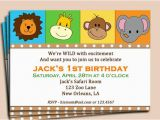 Wild Animal Birthday Party Invitations Animal Invitation Printable or Printed with Free Shipping