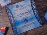 Winter themed Birthday Invitations Winter themed 18th Birthday Invitation Stunro Creativeworks