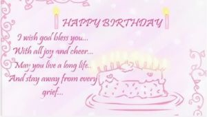 Wish U Happy Birthday Quotes God Bless You Always Quotes Quotesgram