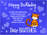 Wish You Very Happy Birthday Quotes Birthday Pictures Sms Messages or Quotes Wishespoint