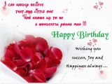 Wishing someone A Happy Birthday Quotes Happy Birthday Sisters Brothers Mothers Fathers Wishes