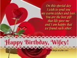 Wishing Wife Happy Birthday Quotes Unique Birthday Wishes Quote for World Best Wife Nicewishes