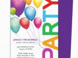 Word Birthday Invitation Template Happy Birthday Invitation Templates My Birthday