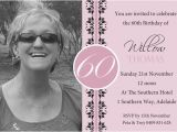Wording for 60th Birthday Party Invitations 60th Birthday Invites Bagvania Free Printable Invitation