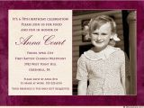 Wording for 60th Birthday Party Invitations 60th Birthday Party Invitation Wording A Birthday Cake