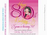 Wording for 80th Birthday Party Invitations 80th Birthday Party Invitations Party Invitations Templates