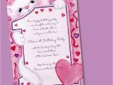 Writing Birthday Invitations How to Write A Birthday Invitation Card Best Party Ideas