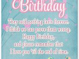 Wrong Cards Birthday 327 Best Images About Happy Birthday On Pinterest