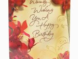 Www.birthday Cards Wishes Cilory