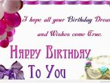 Www.birthday Cards Wishes Happy Birthday Quotes Images Happy Birthday Wallpapers