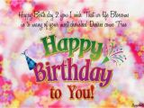 Www.happy Birthday Quotes Happy Birthday to My Self Quotes Quotesgram