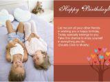 Yahoo Free Birthday Cards Birthday Greeting Cards Birthday Cards by Yahoo