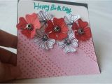 You Tube Birthday Cards Diy Greeting Cards How to Make Birthday Greeting Card